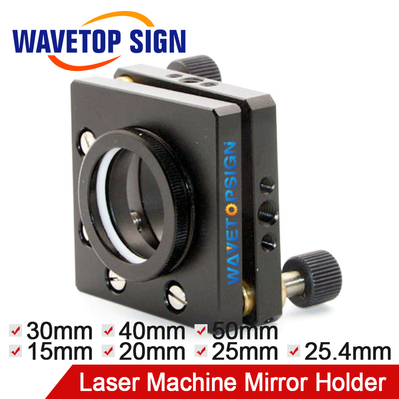 Máquina a laser espelho titular diâmetro 25mm ajuste lens titular moldura de Espelho quadro splitter 2d 20 15mm mm 25.4 50 40 30mm mm mm mm
