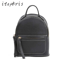 Itopkris Small Women PU Leather Backpacks High Quality Waterproof Schoolbags For Teenager Casual Style Handbag Travel