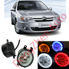 2015 new auto accessories car LED front fog lights strobe line group For Citroen Elysee 2008-2013 car styling parking