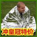 130*210cm Emergency blanket Insulation blanket Outdoor emergency rescue pad First aid kit Sleeping bag 10pcs/lot