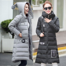 Long Winter 2016 New Female Cotton Hooded Women Down Padded Coat Pocket Solid Warm and Comfortable Women Fur Plus Size Coat