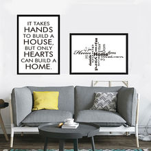 Hands To Build House Hearts Home Quotes Nordic Printing Living Room Print Poster Lauguages Of Painting Picture