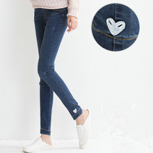 New Elastic Waist Cotton Maternity Jeans Pants for Pregnant Women Legging Pregnancy Clothes Spring Autumn Plus Size Clothing B49