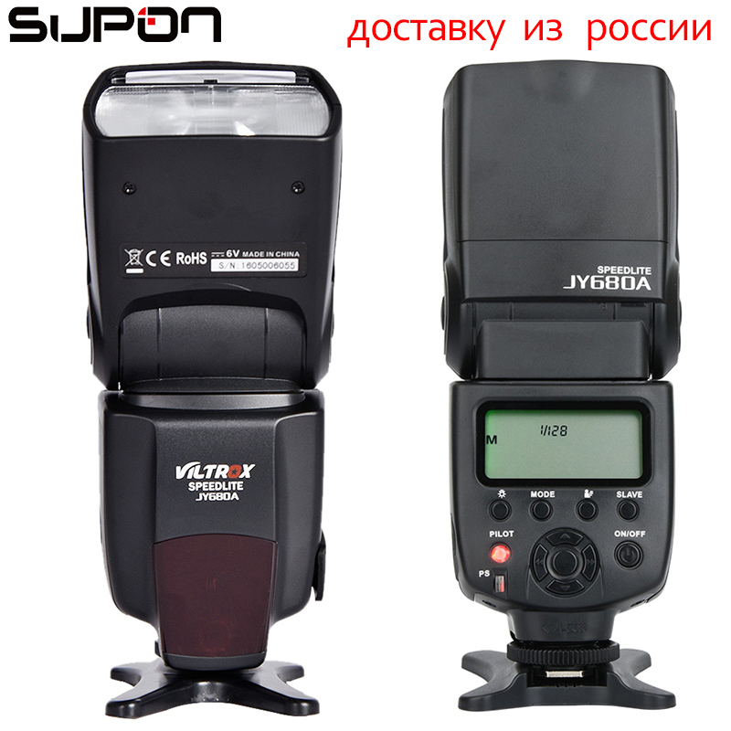 2017 VILTROX JY-680A Universel LCD Flash Flash pour Canon Nikon Pentax Olympus Caméra