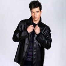 Бесплатная доставка новых людей свободного покроя кожаная куртка черный промывают кожаные большие лацканы добавить жира , чтобы увеличить кожаные пальто мужчины куртки