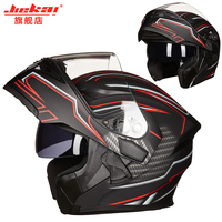 JIEKAI 902 Full face Motorcycle helmets Safe Double Visor DOT Flip up helmet casque moto Racing four seasons motor cycle helmet