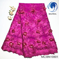 BEAUTIFICAL embroidery 3d lace rose flower applique french african fabric laces for dresses african embroidery lace ML38N108