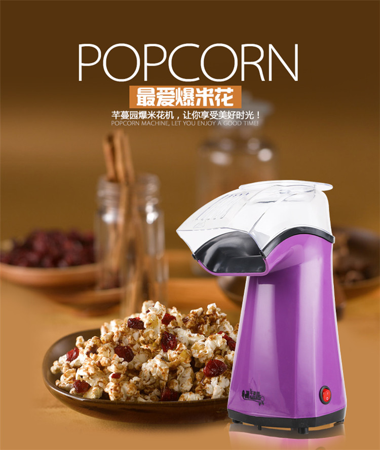 Automatic electric popcorn makerhot air mini popcorn makers diy popcorn making machine popular in india market pretimaya samanta futures trading and spot market volatility in india