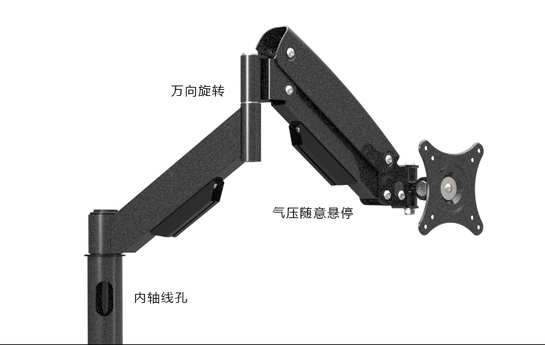 LCD Monitor Floor Stand / Sofa side Fixed TV Mount Computer Monitor Holder LD216A