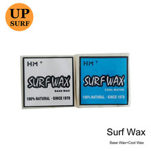 Surfing Base Wax+cold/Tropical/cool/warm Water Wax sup surfboard wax for surfing sport