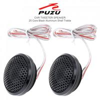 2pcs 120W Black Aluminium Car Tweeter Loud Speaker Transparent Silk Stretch Film Hifi Speakers Auto Radio Stereo Loudspeaker