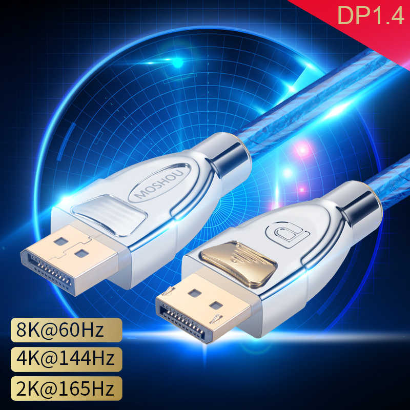 Фото MOSHOU DP 1 4 видео кабели 8K @ 60Hz K 120Hz DisplayPort с HDR DSC 32 Gpbs бит Displayport усилитель