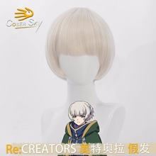 Re:CREATORS Cosplay Wig Meteora Osterreich Short Synthetic Hair for Adult