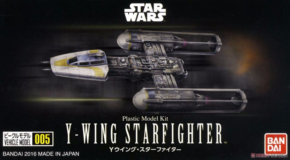 Bandai Star War VM 05 Mini Y-wing starfighter Vehicle Model Plastic model Toys Figure bandai star war vm 01 vehicle model mini x wing plastic model toys figure