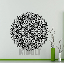 Creative Wall Sticker Mandala Indian Yoga Lotus Folded Wall Stickers Vinyl Stickers Bedroom Home Decorative Wall