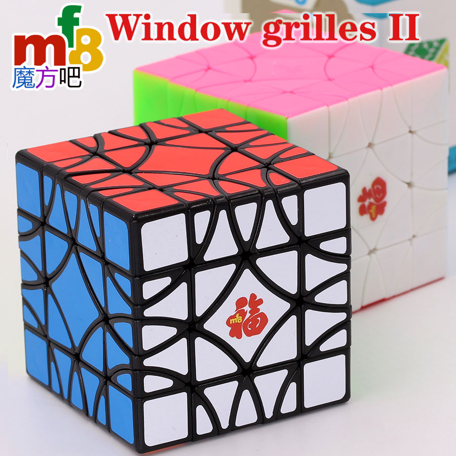 Magic Cube puzzle mf8 Window grilles II paper cutting collection master must professional educational twist wisdom