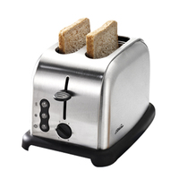 2 Slices Stainless steel toaster Automatic Fast heating bread toaster Household Breakfast maker 4lomtics stainless steel toaster