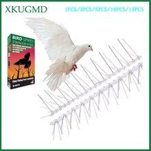 1/3/5/10/15 PCS נירוסטה ציפור סטינגר להיפטר של ציפור מזיקים כדי להגן על מטע ציפור לוכד להפחיד ציפורים הדברה