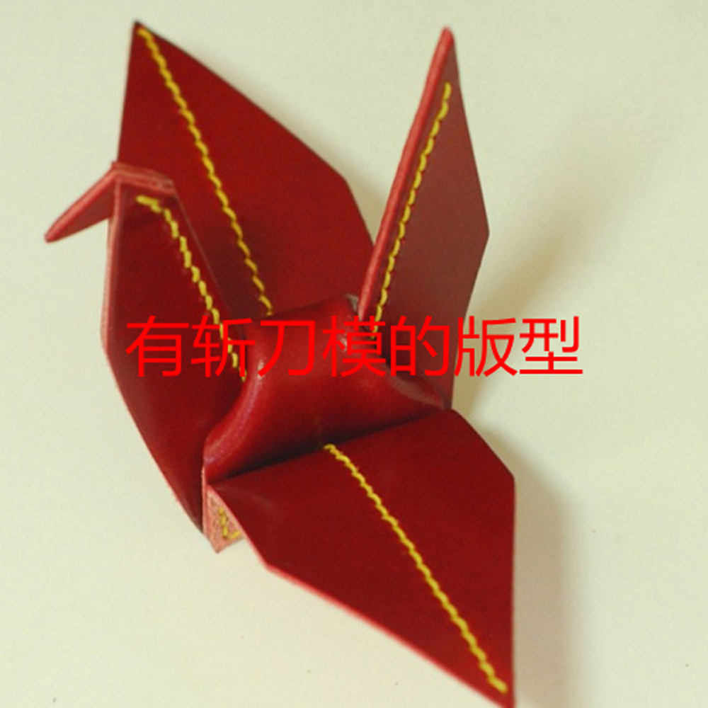 70mm height flying birds design bag hangingdecoration leather craft die cutting knife mould template hand punch