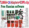 TL866A Programmer 24 Adapters IC CLAMP High Speed TL866 AVR PIC Bios 51 MCU Flash EPROM