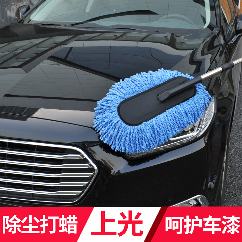 Car <font><b>wax</b></font> car dusters cleaning mop telescopic soft <font><b>brush</b></font> <font><b>brush</b></font> cleaning tool car