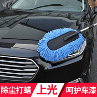 Car Wax Car Dusters Cleaning Mop Telescopic Soft Brush Brush Cleaning Tool Car