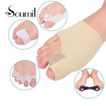 Soumit 5 шт/компл Подушечка Для Снятия Боли ортопедический пластырь