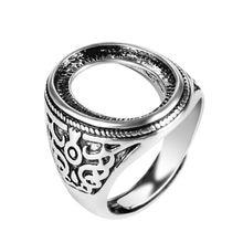 Мужское кольцо без рисунка 13 х18 мм 2019 дюйма