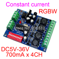 Free Shipping Constant Current 700ma 4ch RGBW Dmx Controller, Dmx512 Decoder For Led Flood Light And Wall Washer Lamp