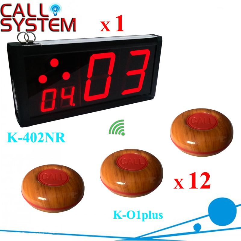 Дистанционный беспроводной звуковой сигнал сервер 1 дисплей монитор с 12 колокольчиками прошло тест ce