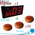 Controle remoto sem fio campainha de alarme servidor 1 exibição do monitor com 12 campainha toca CE Passado