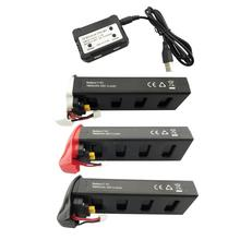 7 4V 1800mAh Lithium Battery with 2-in-1 Charger for MJX B2C B2W B2 Bugs 2w Bugs 2 F200SE D80 F18Quadcopter Spare Parts cheap BLLRC Composite Material Assembly Category Batteries - LiPo Vehicles Remote Control Toys Battery Charging Units Helicopters