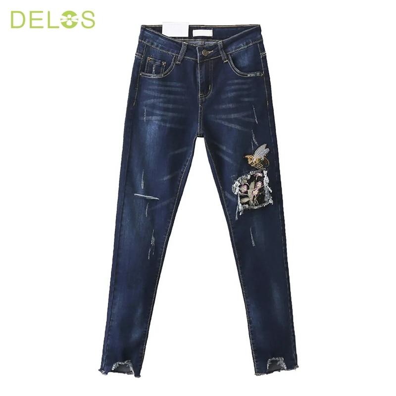 Cheap Plus Size Distressed Jeans Billie Jean