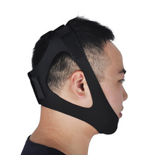 Black Anti Snore Chin Strap Belt Sleep Care Stop Snoring Strap Chin Support Strap Adjustable For Men and Women