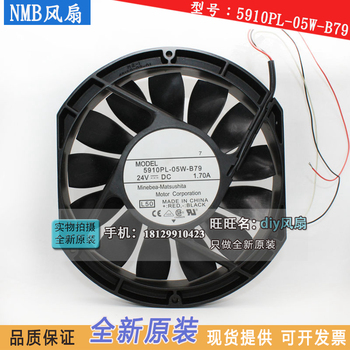 NEW NMB-MAT Minebea 5910PL-05W-B79 17025 Double Ball bearing 24V 1.95A 17CM high air volume cooling fan
