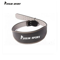 new sport leather waist Support high grade leather weightlifting belt fitness belt squats Men's bodybuilding long