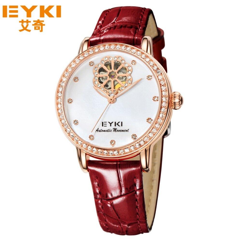 EYKI Women Fashion Leather Strap Mechanical Watches Top Brand Women Dress Bracelet Watch Casual Leather Strap Wristwatches Clock eyki h5018 high quality leak proof bottle w filter strap gray 400ml