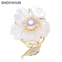 SHDIYAYUN 2019 Pearl Brooch For Women Natural Seashell Flower Brooches Pins Natural Freshwater Pearl Fine Jewelry cmajor flower shaped brooch with pearl jewelry silver gold color brooches for women