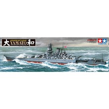 Tamiya 78030 1/350 Japanese Battle Ship Yamato Assembly Scale Military Ship Model Building Kits TTH
