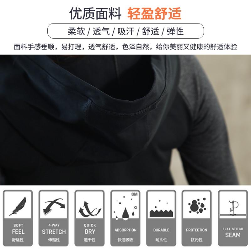 Più il Formato di Usura di Sport Delle Donne a maniche lunghe con cappuccio + Vita Larga Pant Palestra Sport Runing Ragazza di Yoga Esercizio Stretto Bodybuilding l 4XL - 4