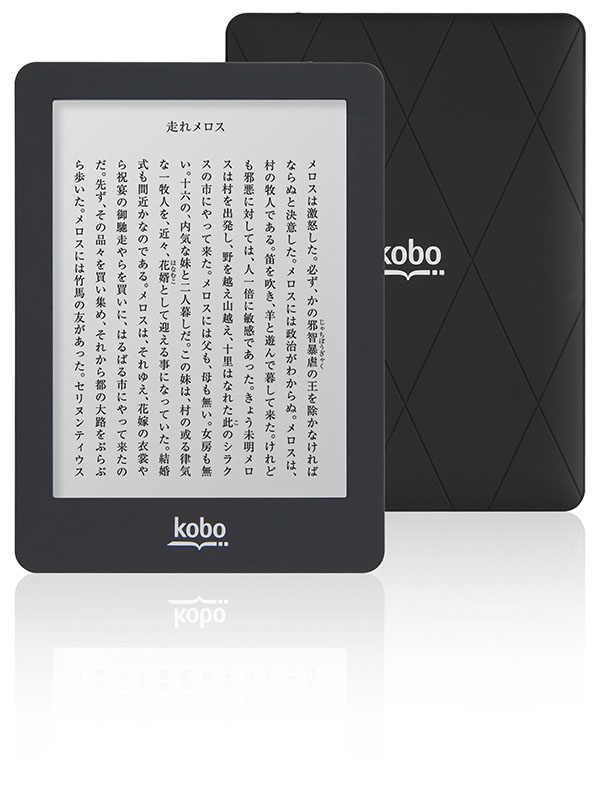 EBook eReader Kobo Glo N613 e-book pantalla táctil de e-ink 6 pulgadas 1024x768 2 GB WIFI libro lector frente de fondo