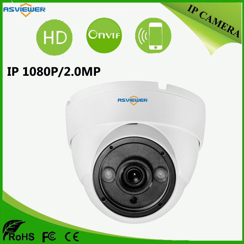 <font><b>SONY</b></font> <font><b>IMX323</b></font> Sensor 2MP <font><b>IP</b></font> Security Camera 2pcs Array Vadalproof ONVIF <font><b>IP</b></font> Camera AS-IP2203HY image