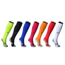 R BAO 1 Long Tube Socks Towel Bottom Guard Calf Ankle Socks Soccer Socks Anti Skid