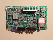 LCD TLM3207 motherboard RSAG7.820.996A with ; AX080E002B