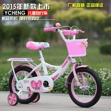 The new male and female children bicycle bicycle 12 inch baby stroller manufacturers wholesale