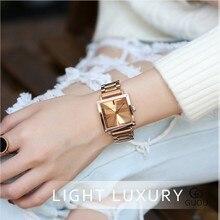 GUOU Fashion Women Square Bracelet WristWatch Ladies Luxury Stainless Steel Quartz Watch Woman Waterproof Clock relojes mujer цена и фото