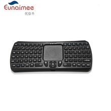 HOT Multi-function 2.4G Wireless Mini Keyboard with Touchpad for PC Smart TV