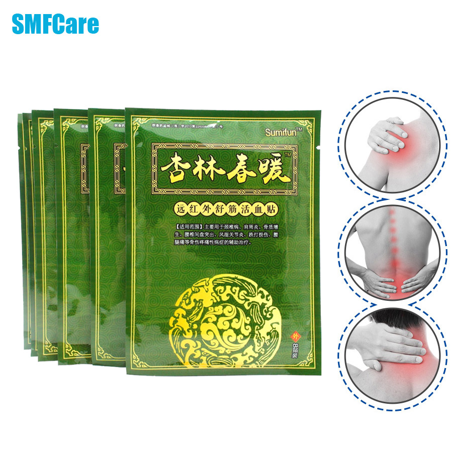 48Pcs/6Bags SMFCare Far IR Treatment Porous Chinese Medical Plaster Pain Relief Patch 10X13 cm To Relieve Joints Pain K00806