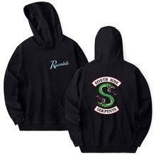 Riverdale cosplay, hoodies