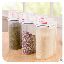 Anti-moisture jar airtight lid portable storage grain beans rice grain cereal snacks pet food container box with measuring cup cheerios multi grain cereal 9 ounce boxes pack of 4